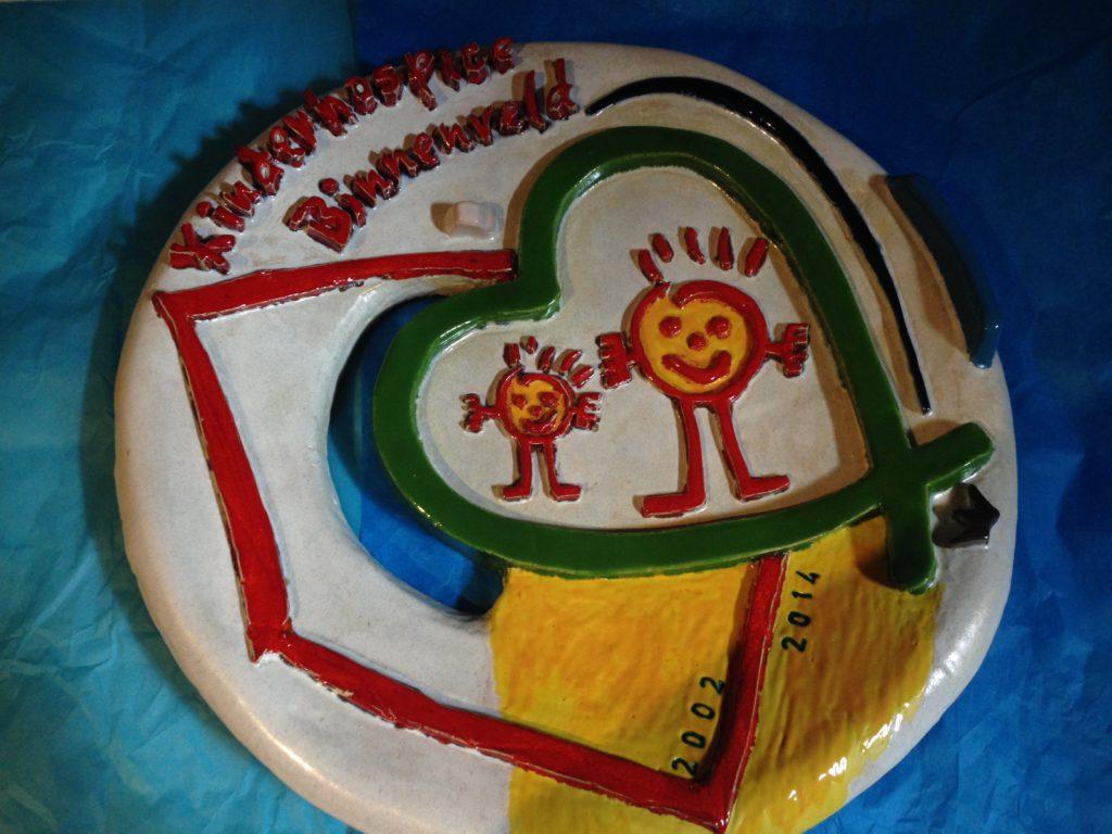 logoschaal voor Kinderhospice Binnenveld